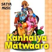Maiya Byah Karva De Song