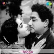 Thangai Songs