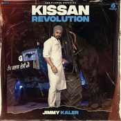 Kissan Revolution Song