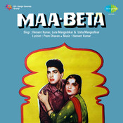 Maa Beta Songs