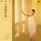 Back To Black - Wu Ye Guo Hou Zhi Wu Songs