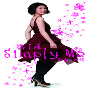 Simply Me Songs