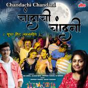 Chandachi Chandani Song