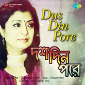 Dus Din Pore Songs