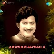 Aastulo Anthalu Songs