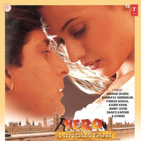 Hero Hindustani Songs Download: Hero Hindustani MP3 Songs Online Free on Gaana.com