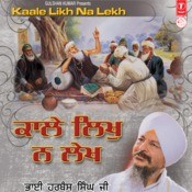 Kaale Likh Na Lekh Vol.140 Songs