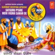 Satguru Pyare Meri Virgi Sawaar De-Part 1 Songs