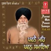 Pavane Meh Pavan Samaya Vol.6 Songs