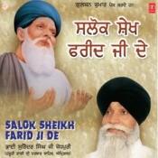 Salok Sheikh Farid Ji De Songs