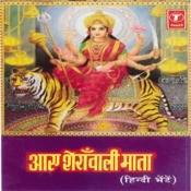 Aaye Sheranwali Mata Songs