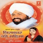 Nirakaar Ki Mahima Songs