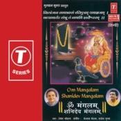 Dhun(Om Mangalam Shanidev Mangalam..) Song