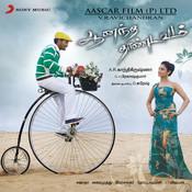 Anandha Thaandavam Songs