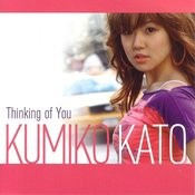 Thinking Of You (4-Track Single) Songs