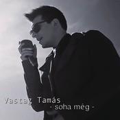 Soha Mg Songs