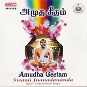 Amudha Geetam Songs