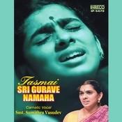 Tasmai Sri Gurave Namaha Songs