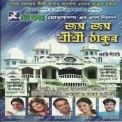 Joy Radha Radha Naam Song