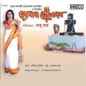 Joy Baba Bholanath Songs