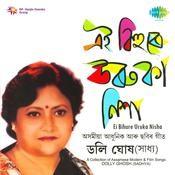 Dolly Ghosh - Ei Bihure Uruka Nisha Songs