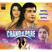 Chand Ke Pare (Soundtrack Version) Songs