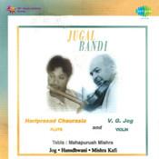 Jugal Bandhi - Violin And Flute Songs