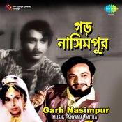 Garh Nasimpur Songs