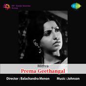 Prema Geethangal Songs