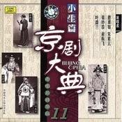 Masterpieces Of Beijing Opera Vol. 11 Songs