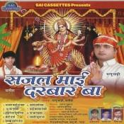 Sajal Mai Darbar Ba Songs