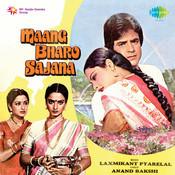 Maang Bharo Sajna Songs