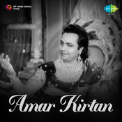 Amar Kirtan Songs