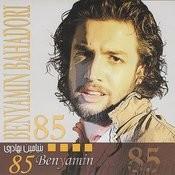 Benyamin 85 - Iranian Pop Music Songs
