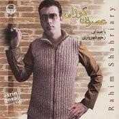 Asrin Gozli (Music Of Azerbaijan) Songs