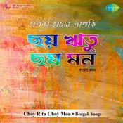 Choy Ritu Choy Mon Songs