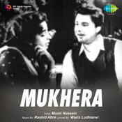 Mukhera Songs