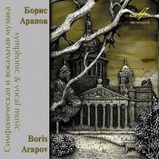 Arapov: Symphonic & Vocal Music (Live) Songs