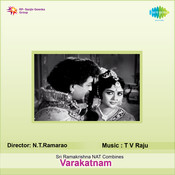 Varakatnam Songs