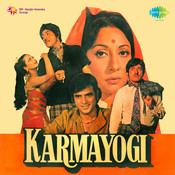 Karmayogi Songs