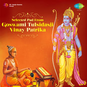Goswami Tulsidaji's Vinay Patrika Songs