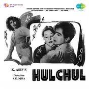 Hulchul Songs