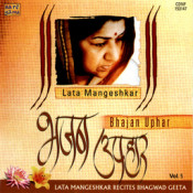 Bhajan Uphar Meera Soor Kabira Lata Man Songs