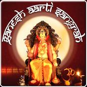 Jai Ganesh Song
