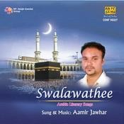 Swalawathee Alannabee Song