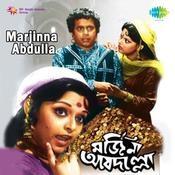 Marjina Abdulla Songs