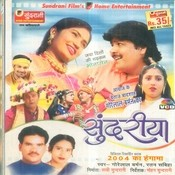 Sundariya Songs