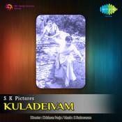 Kuladeivam Songs