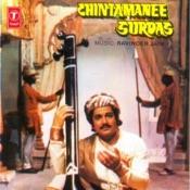 Chintamanee Surdas Songs