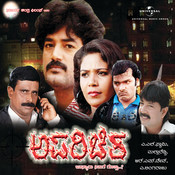 Aparichita (Original Motion Picture Soundtrack) Songs